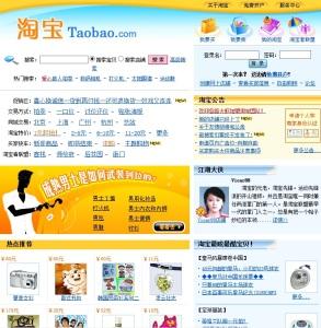 TaoBao.com in 2003